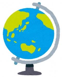 地球chikyuugi