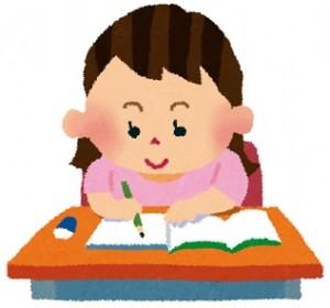 study_girl