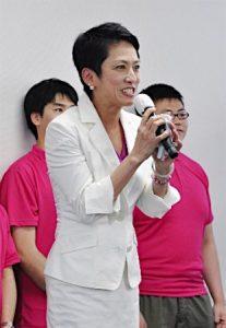 renho2